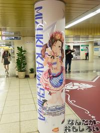 『デレステ』シンデレラガールズが新宿駅地下道をジャック!圧倒的豪華なデレステ広告をフォトレポート!0925