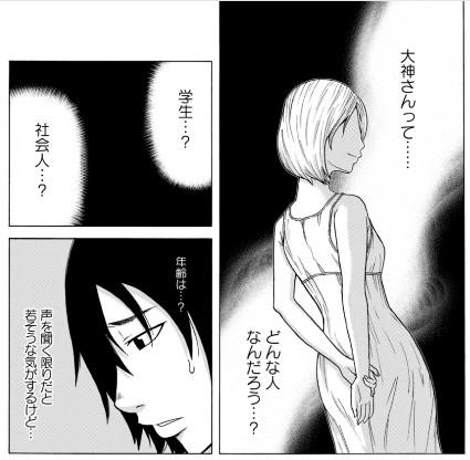 おとなりボイスチャット_235811