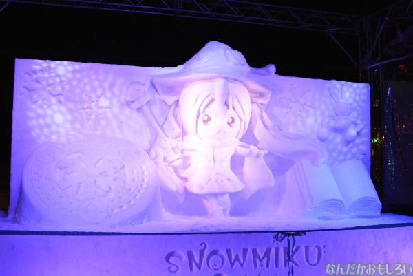 『SNOW MIKU 2014』雪ミク雪像のミニショー_0365