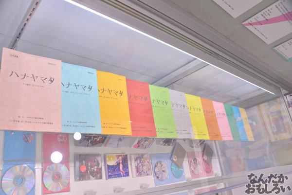 TVアニメ「ハナヤマタ」展が秋葉原で開催!原画、設定資料、台本、コラボ商品など数多く展示!_8501