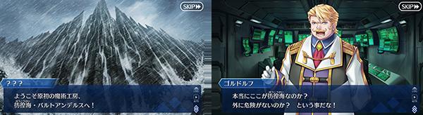 info_ss_01