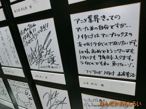 AnimeContentsExpo2013-1098