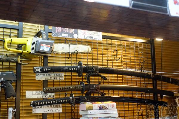 刀剣などを扱う秋葉原で有名な武器防具屋『武装商店』のフォトレポート_00955