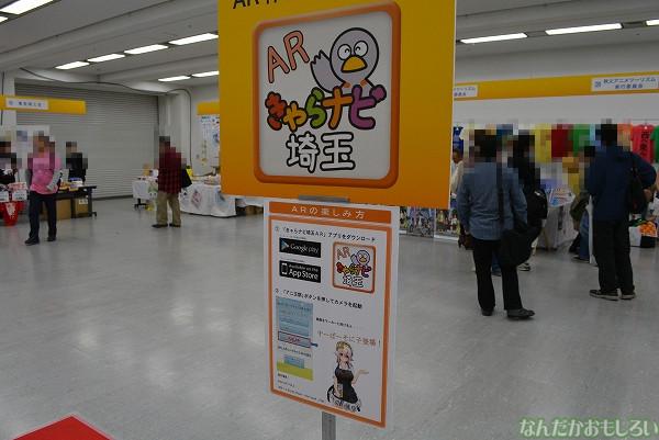 『アニ玉祭』コスプレ&会場の様子フォトレポート_0632