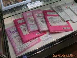 AnimeContentsExpo2013-1245