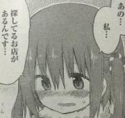 『干物妹!うまるちゃん』第98話感想1