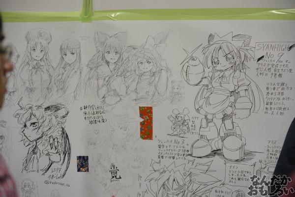『第11回博麗神社例大祭』全記事まとめ_0411