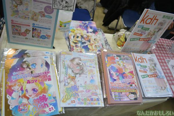 飲食総合オンリーイベント『グルメコミックコンベンション3』フォトレポート(80枚以上)_0530