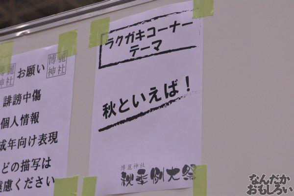 『博麗神社秋季例大祭』様々な「東方Project」キャラが描かれたラクガキコーナーを紹介_1260