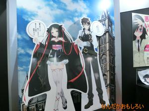 AnimeContentsExpo2013-1143