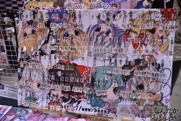 『博麗神社秋季例大祭』フォトレポートまとめ(撮影枚数250枚以上)_1230