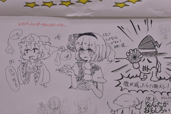 『博麗神社秋季例大祭』様々な「東方Project」キャラが描かれたラクガキコーナーを紹介_1250