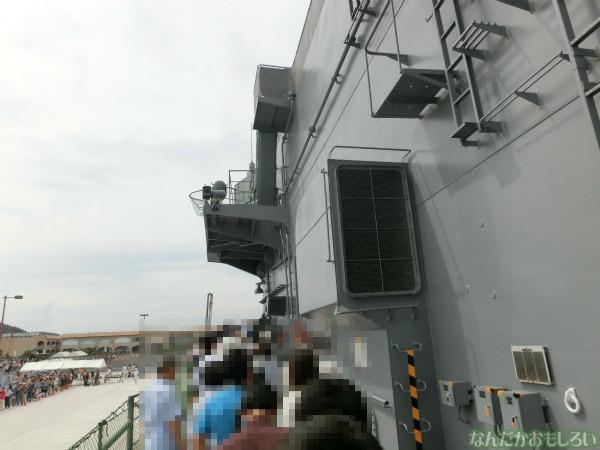 大洗 海開きカーニバル 訓練支援艦「てんりゅう」乗船 - 3772