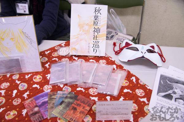 秋葉原のみがテーマの同人イベント『第2回秋コレ』フォトレポート_6303