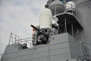 『第2回護衛艦カレーナンバー1グランプリ』護衛艦「こんごう」、護衛艦「あしがら」一般公開に参加してきた(110枚以上)_0581