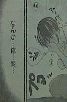 「源君物語」第136話感想3