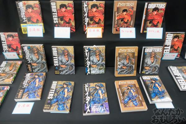 生原稿な模造刀、グッズ販売も「ドリフターズ原画展」秋葉原で開催!02568