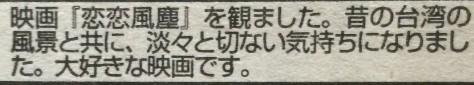 『彼岸島 48日後…』第65話感想(ネタバレあり)8