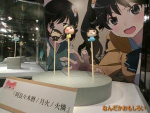 AnimeContentsExpo2013-1188