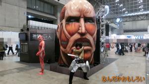AnimeContentsExpo2013-1013