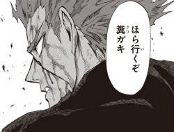 『リメイク版ワンパンマン』第131話…(ネタバレあり)1