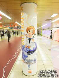 『デレステ』シンデレラガールズが新宿駅地下道をジャック!圧倒的豪華なデレステ広告をフォトレポート!0954