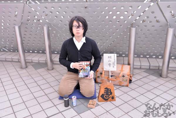 コミケ87 コスプレ 写真 画像 レポート_3740