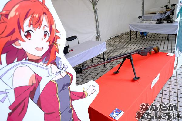 横須賀の大規模サブカルイベント『ヨコカル祭』レポート2153