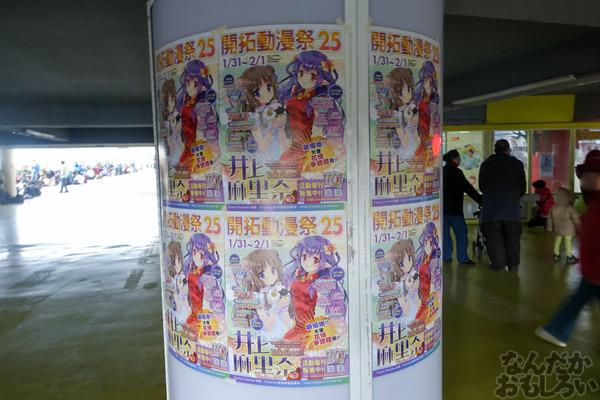 台湾最大の同人誌即売会『Fancy Frontier 25』前日のフォトレポート01127