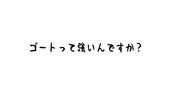 『はじめの一歩』第1265話_151451
