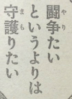 『刃牙道(バキどう)』第44話感想2