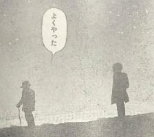 『はじめの一歩』第1206話 衝撃しかない日が、終わる(ネタバレあり)