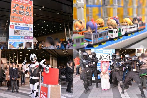 アキバを盛り上げるイベントが開催!『アキバ大好き!祭り 2015 WINTER』フォトレポート コスプレ写真も多数掲載!
