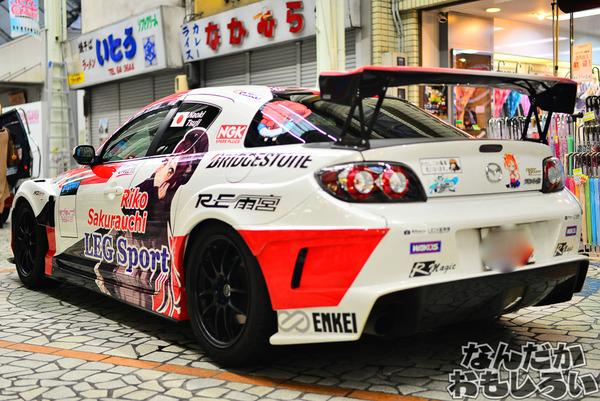 『第4回富士山コスプレ世界大会』今年も熱く盛り上がる、静岡で人気の密着型コスプレイベント その様子をお届け_2481