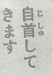 『はじめの一歩』第1243話_194907