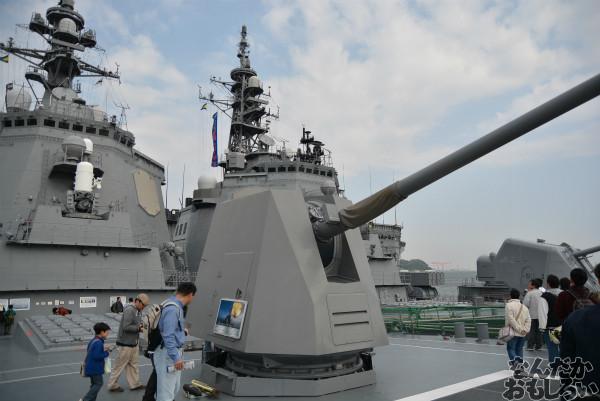 『第2回護衛艦カレーナンバー1グランプリ』護衛艦「こんごう」、護衛艦「あしがら」一般公開に参加してきた(110枚以上)_0578