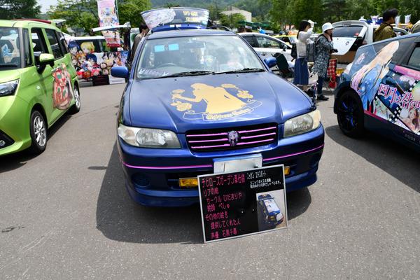 洞爺湖痛車-54
