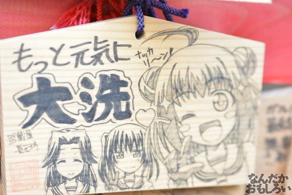 プロの人も奉納!『海楽フェスタ2014』大洗磯前神社の痛絵馬を紹介_0063