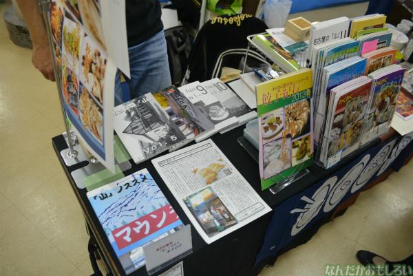 飲食総合オンリーイベント『グルメコミックコンベンション3』フォトレポート(80枚以上)_0501