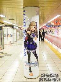 『デレステ』シンデレラガールズが新宿駅地下道をジャック!圧倒的豪華なデレステ広告をフォトレポート!0976
