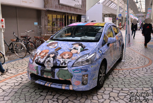 第2回富士山コスプレ世界大会 痛車 写真 画像_9123