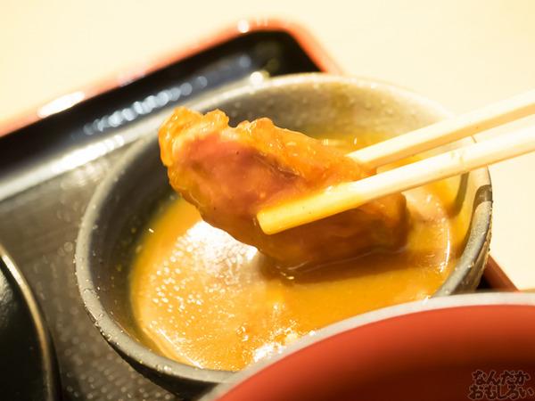 秋葉原に京都発の牛カツ専門店「京都勝牛 ヨドバシAKIBA」オープン 麦ご飯おかわり自由、わさびやカレーつけ汁など一風変わった牛カツを堪能してきた0022