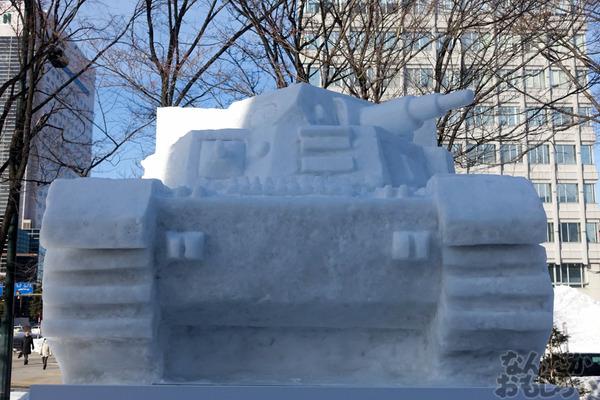『第66回さっぽろ雪まつり』「SNOW MIKU」「ラブライブ!」「ガルパン」雪像&物販ブースの様子を写真画像でお届け_01425