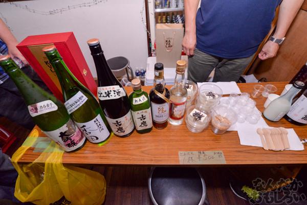 酒っと 三軒目 画像まとめ_3759