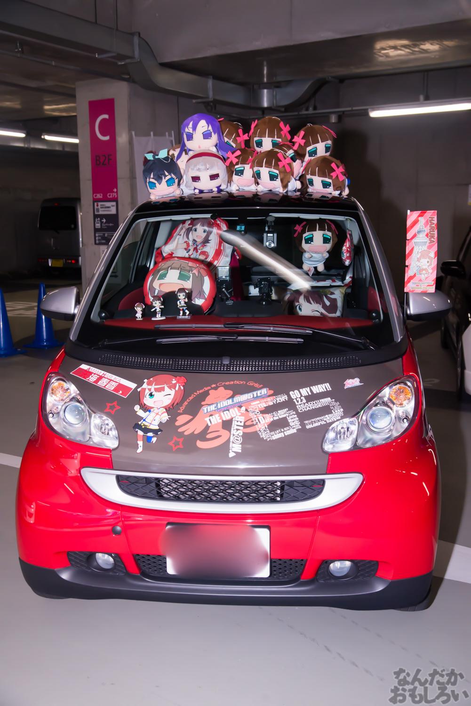 秋葉原UDX駐車場のアイドルマスター・デレマス痛車オフ会の写真画像_6446