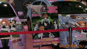 AnimeContentsExpo2013-0974