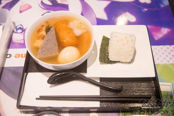 ラブライブ!×香港youme cafeのカフェ写真画像フォトレポート_6821