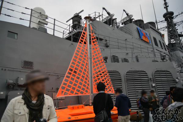 『第2回護衛艦カレーナンバー1グランプリ』護衛艦「こんごう」、護衛艦「あしがら」一般公開に参加してきた(110枚以上)_0740