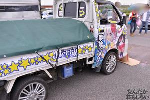 第9回足利ひめたま痛車祭 フォトレポート 画像_6737