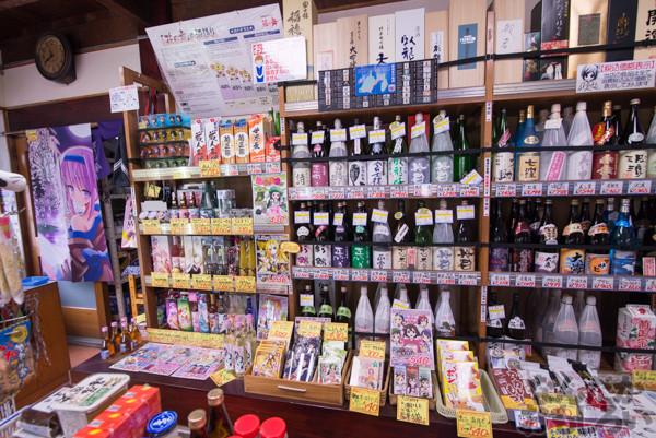 静岡で有名な酒屋さん「鈴木酒店」写真画像まとめ_1727